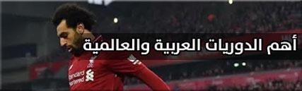 عمان اليوم -